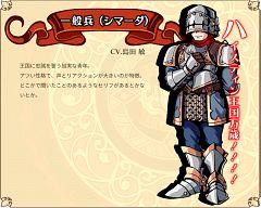 Shimada (Aerial Legends)