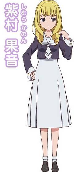 Shimura Kanon