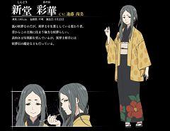 Shindou Ayaka