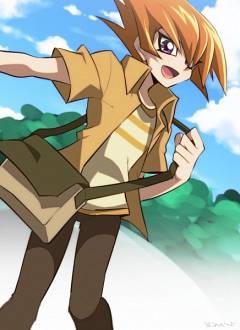 Shingetsu Rei