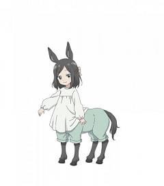 Shino (Centaur no Nayami)