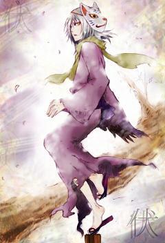 Shino (Fuse)