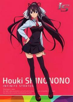 Shinonono Houki