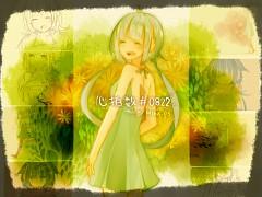 Shinpakusuu #0822