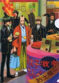 Shinsengumi (Gin Tama)