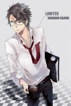 Shiranui Kazuki