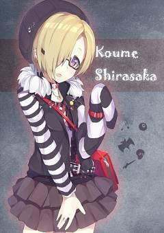 Shirasaka Koume