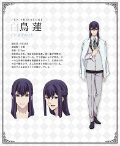 Shiratori Ren (Butlers)