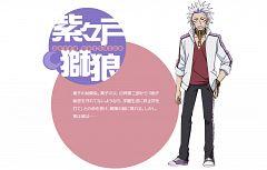 Shishido Shirou