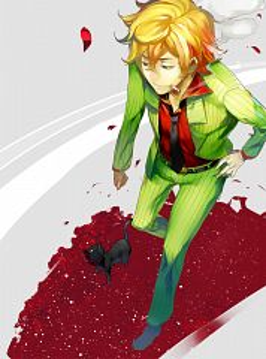 Shishigami Leo