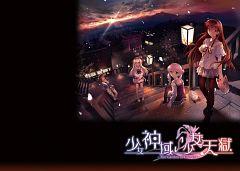 Shoujo Shin'iki ~ Shoujo Tengoku -The Garden of Fifth Zoa-
