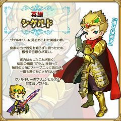 Sigurd (Yurudorashiru)