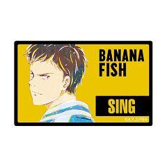 Sing Soo-ling