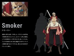 Smoker (ONE PIECE)