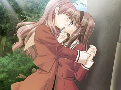 Sono Hanabira ni Kuchizuke o: Watashi no Ouji-sama
