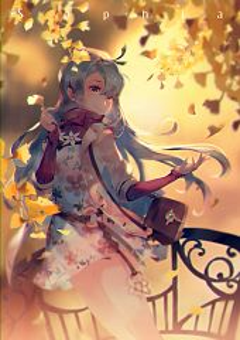 Sophia (Granblue Fantasy)