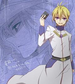 Souryuu Leon