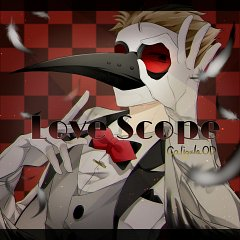 Stork (Caligula)