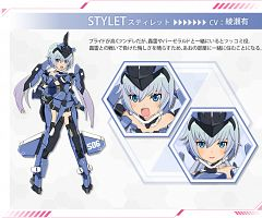 Stylet (Frame Arms Girl)