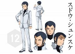 Sudou Shunsuke