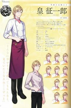 Sumeragi Seiichirou
