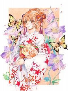 Sumizome Akemi