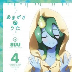 Suu (Monster Musume no Iru Nichijou)