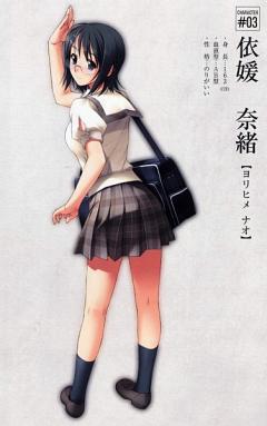 Suzuhira Hiro Illustration Collection Part 2