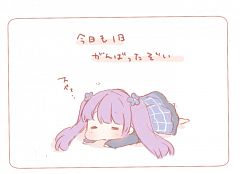 Suzukaze Aoba