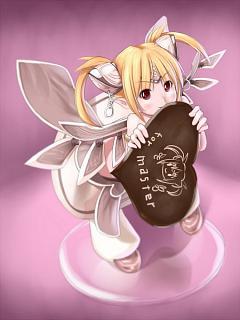 Sword Ego Female