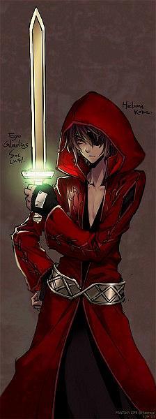 Sword Ego Male