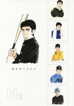 Tachibana Hideo