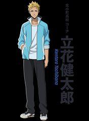 Tachibana Kentarou