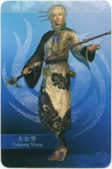 Taigong Wang