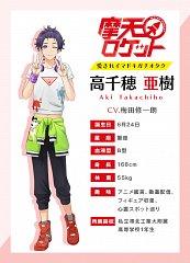 Takachiho Aki