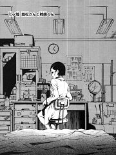 Takamatsu Ryouka