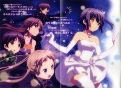 Love Chunibyo & Other Delusions!: Rikka Version
