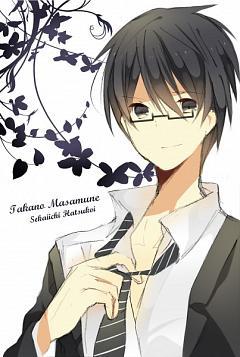 Takano Masamune