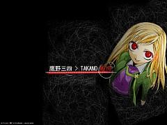 Takano Miyo