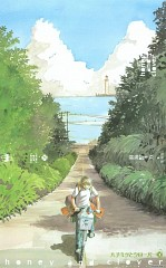 Takemoto Yuuta