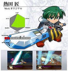 Takumi (Battle Moon Wars)