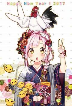 Tamako (Sakuragi Ren)