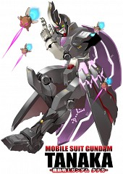 Tanaka Gundam