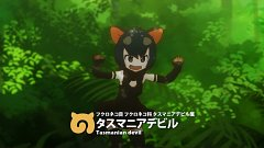 Tasmanian Devil (Kemono Friends)