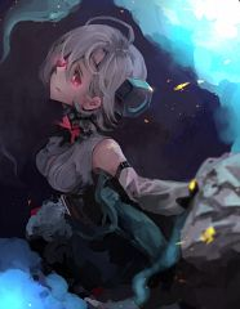 Terror (Azur Lane)
