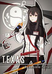 Texas (Arknights)