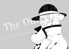 The One (Shisha no Teikoku)