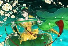 Tie Shan Gongzhu
