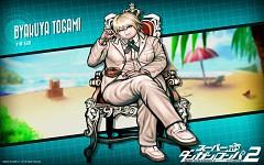 Togami Byakuya (Super Danganronpa 2)