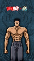 Toguro Younger
